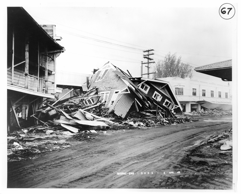 Wreckage of building on Kamehameha Avenue