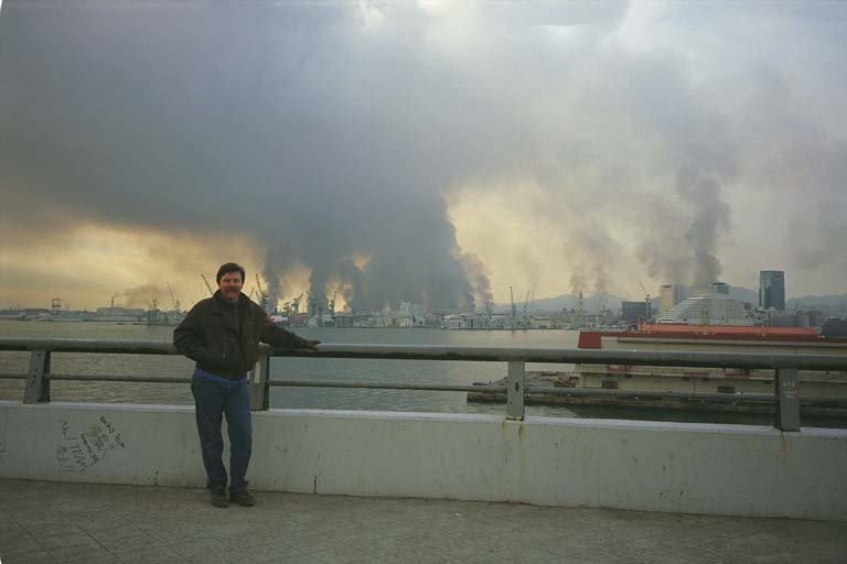 Smoke from Kobe fires