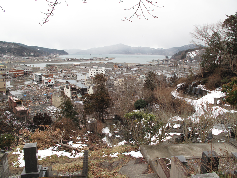 Panorama of Otsuchi