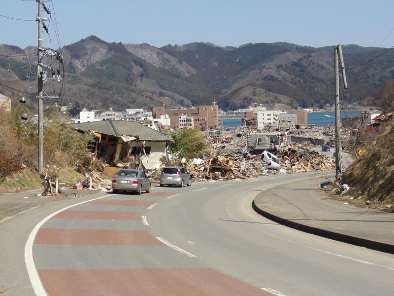 Onagawa, Ishinomaki