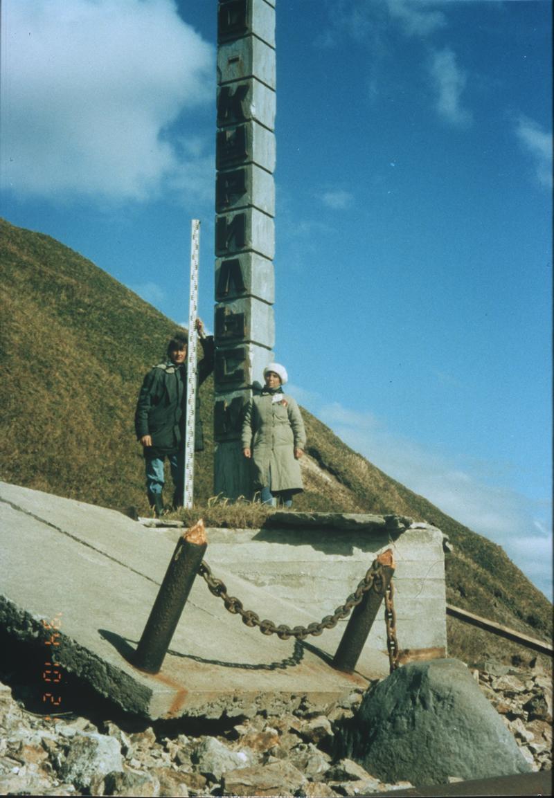 Monument - Kunashir Island