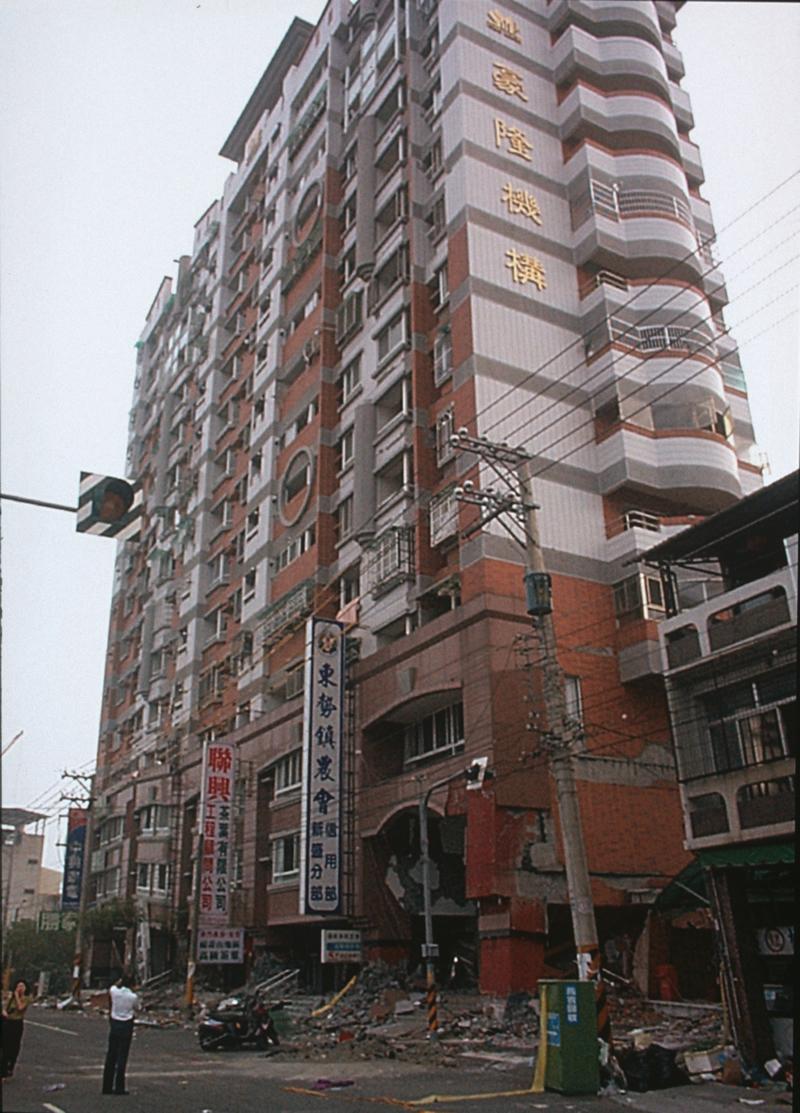 Dongshi